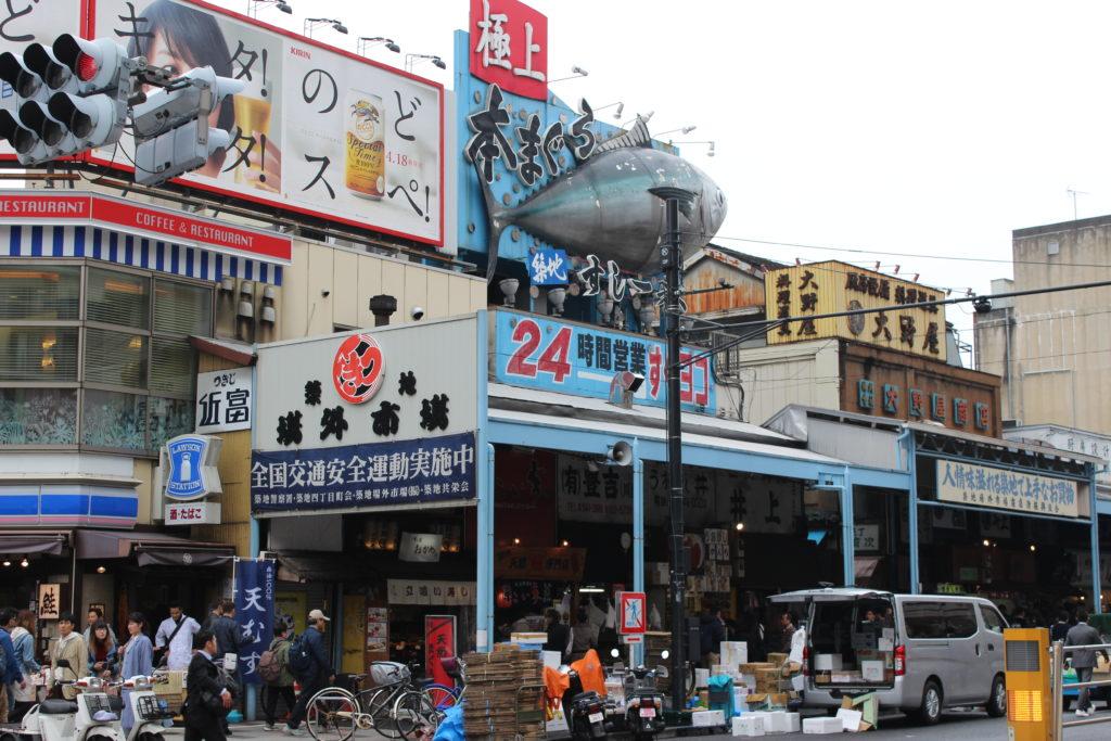 Mercato del pesce Tsukiji a Ginza
