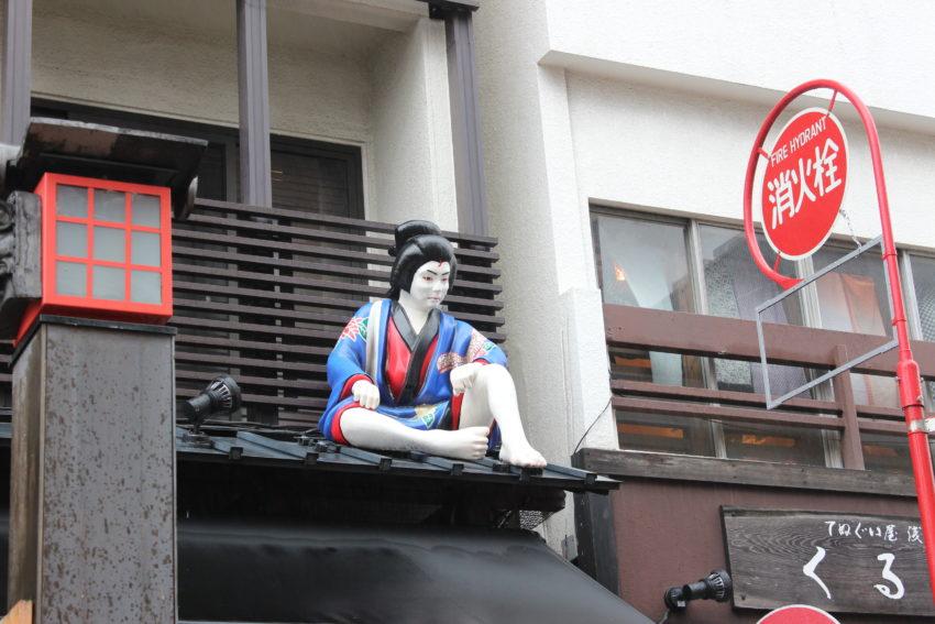 cosa fare a Tokyo con i bambini