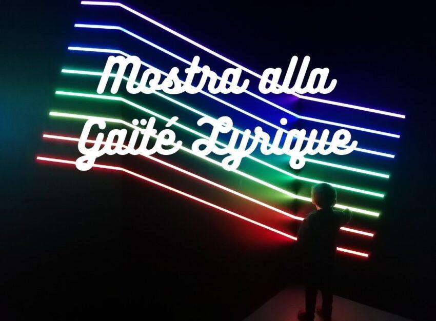 Expo_gaïté_lyrique